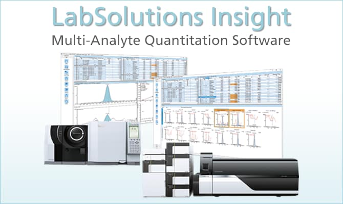 LabSolutions Insight